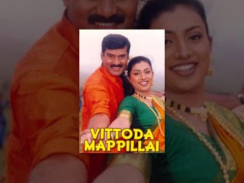 Vittoda Mappillai   Super Hit Tamil Movie   HD Films