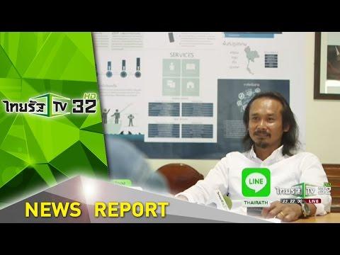แรงงานพม่าเสนอลดขั้นตอนต่อวีซ่า | 22-06-59 | ไทยรัฐเจาะประเด็น | ThairathTV