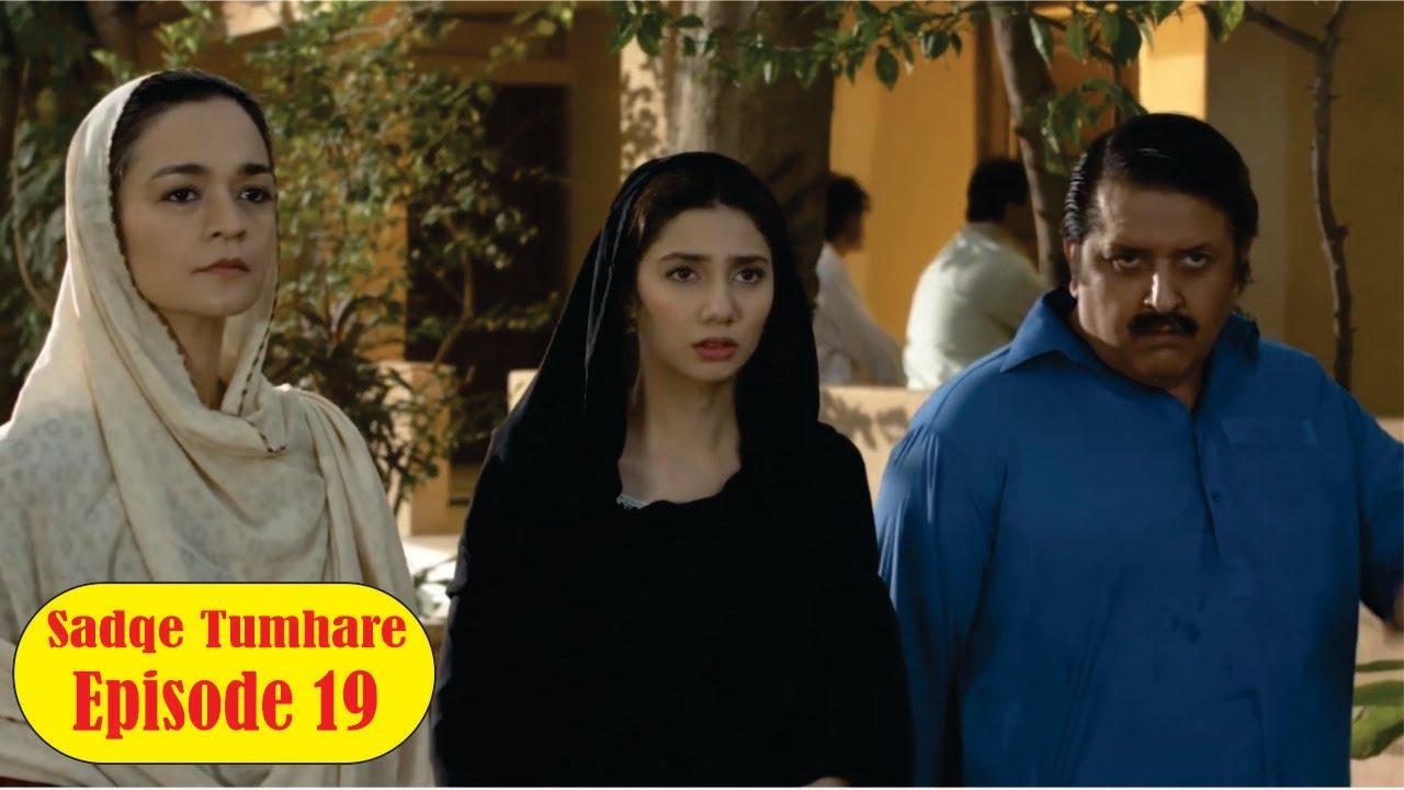 Download Sadqe Tumhare Episode 19 Full-Mahira Khan-Adnan Malik-ShanoKhalil