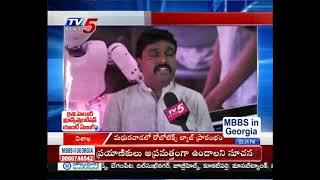 Robotics Lab Launch in Madhurawada, Vizag | TV5 News