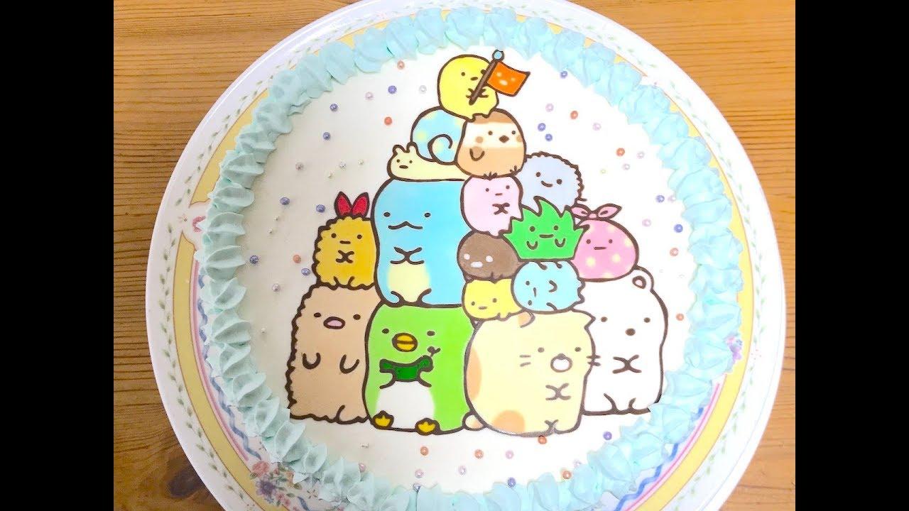 すみっこ ぐらし パン ケーキ