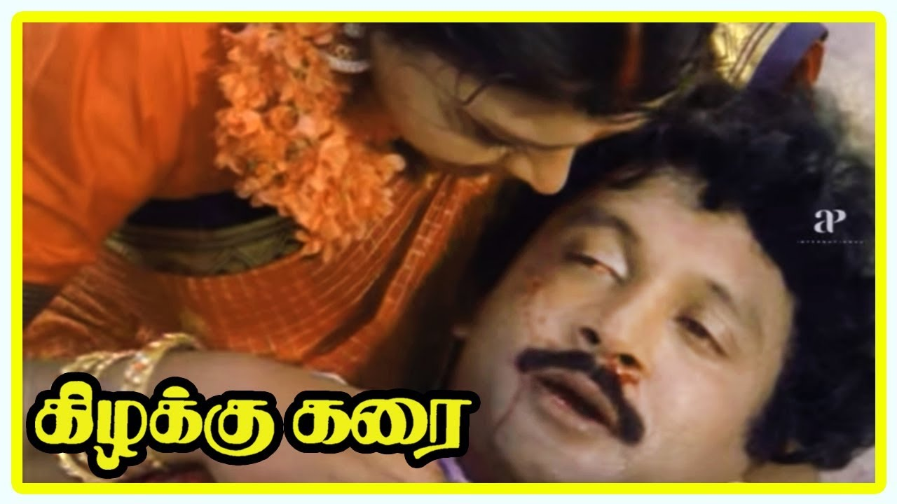 Download Kizhakku Karai Climax Scene | Prabhu Seeks Revenge | Prabhu Passes Away | Kushboo | AP International