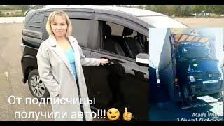 видео: Автовозы кто кого кинул на деньги, подписчица