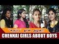 """BEARD"" வச்சிருந்தா பிடிக்கும் ! Chennai Girls  | JaalTimes | Rise Your Voice"