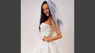 Хочу я быть твоей невестой