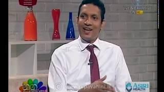 Nugasewana Doctor Segment 2019-05-09 | Rupavahini Thumbnail