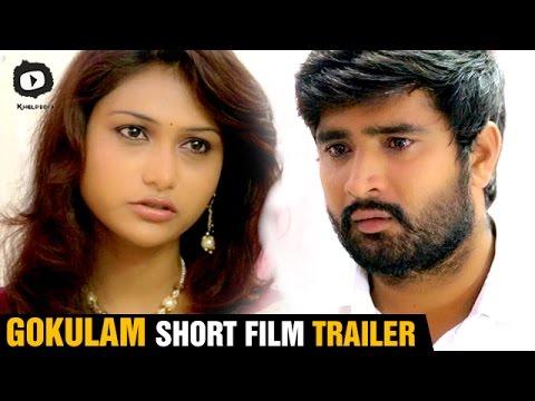 Gokulam Short Film Trailer | Mahesh Bushan...