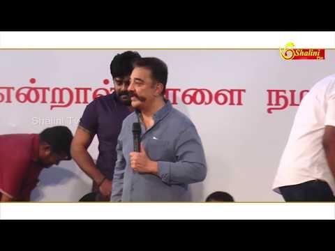 Tamil live news today | Tn district news | TTV Dinakaran speech | Kamal speech