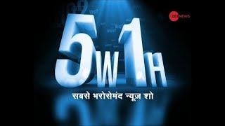 5W1H: AP CM Chandrababu Naidu bars CBI from entering Andhra Pradesh for probe