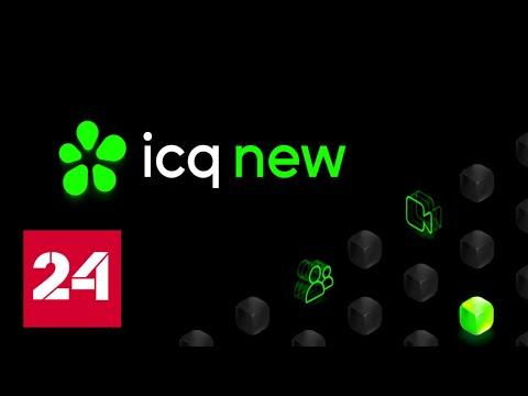 Mail.ru Group представила обновленный мессенджер ICQ // Вести.net