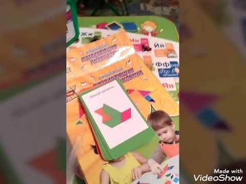 Детские развивающие занятия своими руками, из фикс прайса и с Али экспресс. Новинки!!!!