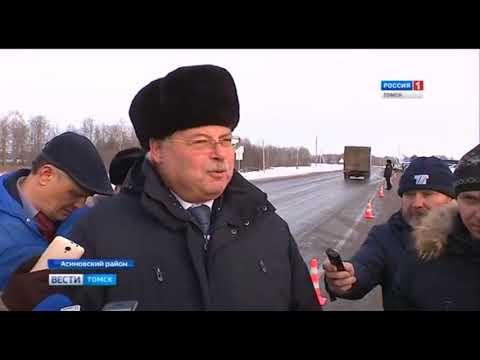 """""""Сибавтобан"""" в видеосюжете программы """"Вести"""" Россия1. Томск"""