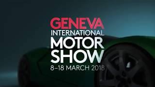 Женевський Автосалон 2018