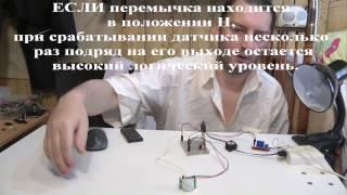 Инфракрасный датчик движения Infrared PIR Motion Sensor Arduino(, 2013-06-21T16:34:49.000Z)