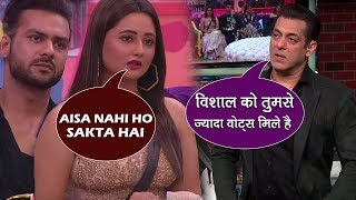 Bigg Boss 13 Review: SHOCKING! Salman SLAMS Rashami For Calling Vishal WEAK| Colors TV