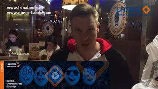 тренер по фенотипологии и нинсо Ирина Ландо в Москве. Lando отзывы
