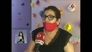 في ظل الوضع  الوبائي في تونس  :  تعليق مؤقت لأنشطة مؤسسات الطفولة االعمومية و الخاصة
