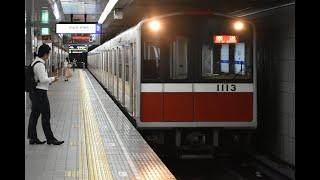 【さよならチョッパ車】2020/7/9 大阪メトロ10系1113F 廃車回送