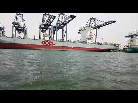 Container ship OOCL Guangzho