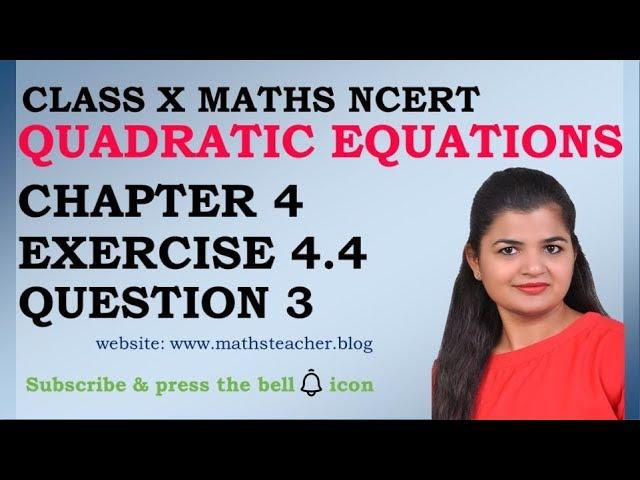 Quadratic Equations | Chapter 4 Ex 4.4 Q3| NCERT | Maths Class 10th