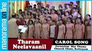 Tharam Neelavaanil | Jerry Amaldev, Peter M. | Jerusalem Mar Thoma Church Choir - The Jerries