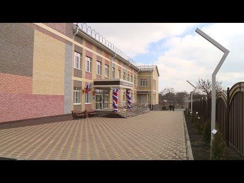 Новую школу на 170 мест открыли в селе Красноярском Андроповского района