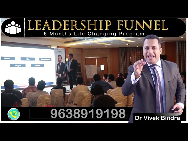 Leadership Funnel First Time in Gujarat by Dr Vivek Bindra