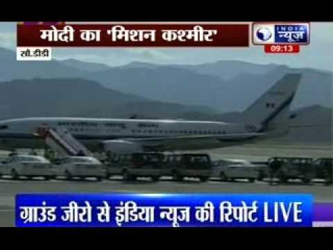 PM Narendra Modi arrives in Leh on maiden visit