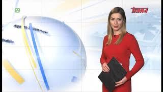 Express Studencki (12.02.2019)