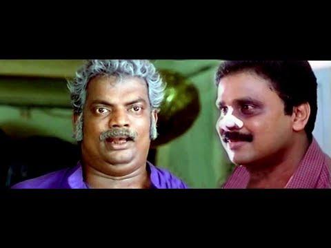 എടോ തവള ഭാസ്കരാ# Salim Kumar Comedy Scenes # Malayalam Movie Comedy Scenes # Malayalam Comedy Scenes