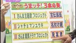 uma:061119 工藤里紗 動画 30