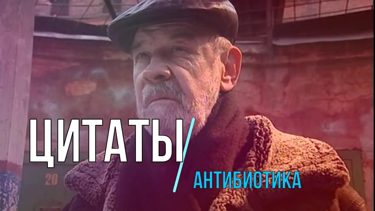 Цитаты из фильма бандитского петербурга школа фильм сериал