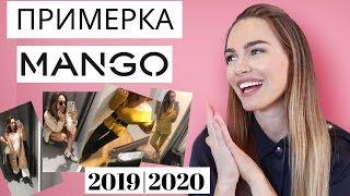 2019 mango blogonheels