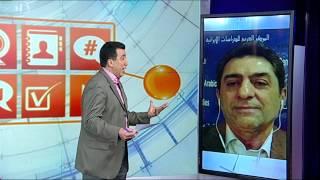 إيران: كيف تؤثر نتائج الانتخابات على سياسة طهران تجاه المنطقة؟