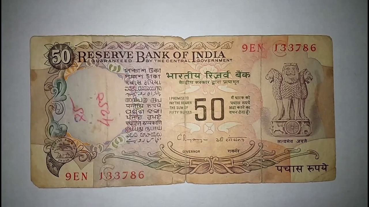 Very Old 50 Rupees Rare Note With (786)