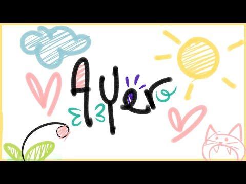 AYER(original)