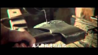 【吸血鬼獵人:林肯總統】Abraham Lincoln Vampire Hunter 中文電影預告1