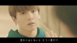 【FMV】防弾少年団(BTS)-Best of me [日本語字幕]