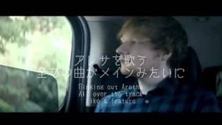 【洋楽劇場】Don't - Ed Sheeran 歌詞&和訳