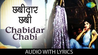 Chabidar Chabi with lyrics छबीदार छबी Usha Mangeshkar Chabidar Chabi