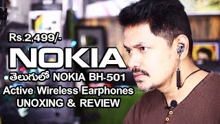 Nokia Original BH-501 Active Wireless Blutooth Earphones Unboxing and Review