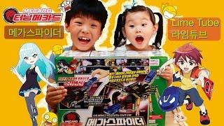 [메가스파이더] 터닝메카드 신제품 장난감  미리내 윙톡 슈마 알타 무간 Turning MeCard Toys 손오공 おもちゃ игрушка  라임튜브