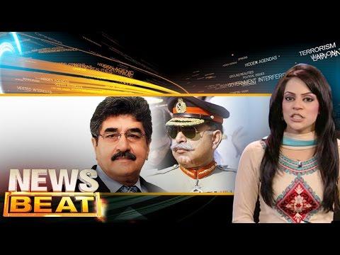 Pakistan Ki Bharat Policy | News Beat - 21 Aug 2016