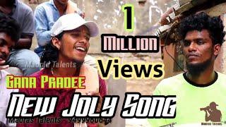 Ava Iruntha Macha Kullama Song   Gana Pradee Joly Song   Chennai Gana   Madras Talents
