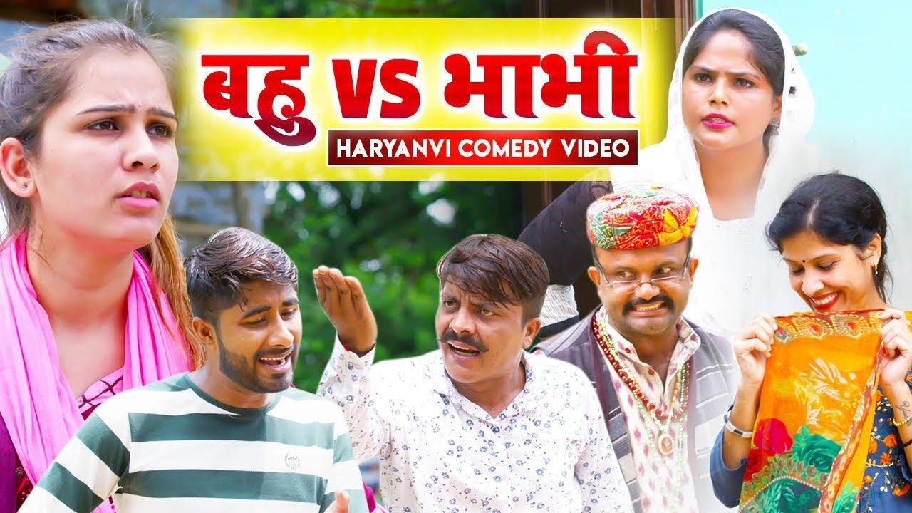 Albadi Panna 32 | बहु Vs भाभी | New Haryanvi Comedy 2020 | Gk Record Haryanvi