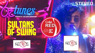 Sultans of Swing (English Cover Song) | The News | Coke RED | @Roo Tunes