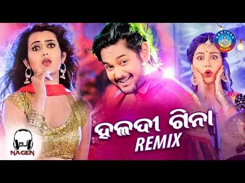 HALADI GINA (DJ VERSION By DJ NAGEN) || SARTHAK MUSIC