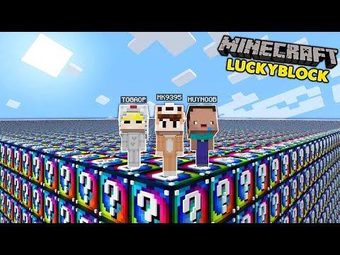 THỬ THÁCH ĐƯỜNG ĐUA LUCKY BLOCK 7 MÀU TRONG MINECRAFT (MK Gaming Minecraft)