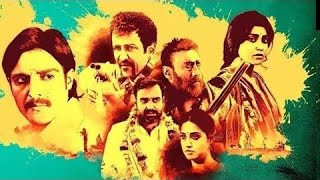 Phamous Hindi Movie (HD) - Jimmy Shergill - Shriya Saran - Kay Lay Menon - Pankaj Tripathi