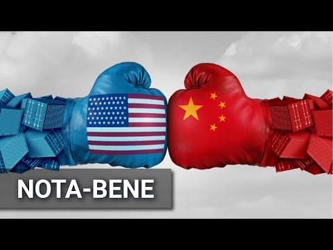 Потребительский шовинизм: американцы против китайцев
